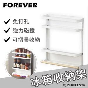 [特價]【日本FOREVER】北歐風鐵藝紙巾/餐具/雜物磁鐵冰箱三層置物架-小