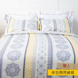 HOLA 曼城天絲磨毛床包兩用被組 雙人
