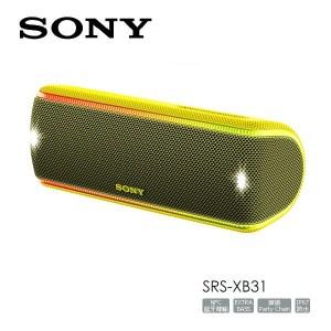 SONY 防水無線藍牙喇叭 SRS-XB31 黃