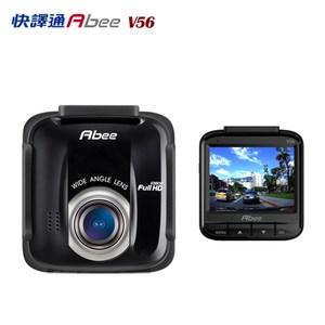 【快譯通Abee】V56 SONY感光1080P高畫質行車紀錄器