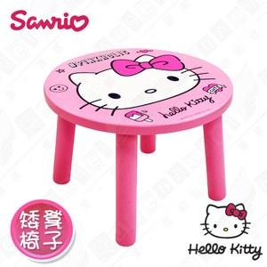 【Hello Kitty】超可愛KITTY矮凳 和室椅 椅子 兒童椅(正版授權)