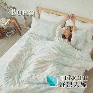 BUHO《無聲靜語》舒涼TENCEL天絲雙人加大四件式兩用被床包組