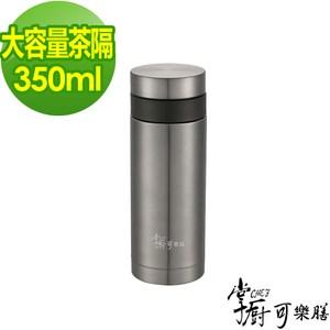 掌廚 可樂膳極緻不鏽鋼保溫隨行杯350ml - 極緻灰