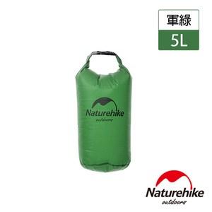 Naturehike 5L超輕密封薄型防水袋 浮潛包 軍綠