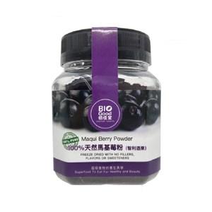 佰佳堂馬基莓粉/智利酒果