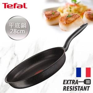 Tefal法國特福 大理石系列28CM不沾平底鍋 C6830622