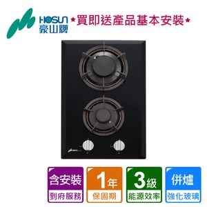 豪山_中小口併爐SB-2020(含安裝)液化