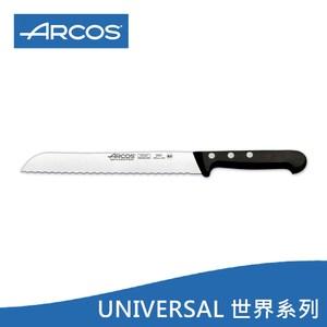 《ARCOS》西班牙阿科斯 UNIVERSAL 200mm 麵包刀(282104
