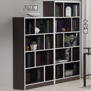 特力屋 長城八格書櫃 (採E1板材) BQ-BGW148 89.5x29.2x135.9cm