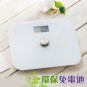 【妙管家】環保電子體重計 HKES-1710(體重計)