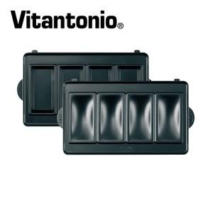 日本Vitantonio 鬆餅機費南雪烤盤