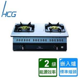 【HCG和成】嵌入式雙環瓦斯爐(GS252Q)-天然瓦斯