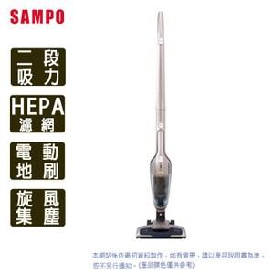 SAMPO聲寶手持直立無線吸塵器EC-HP12UGX