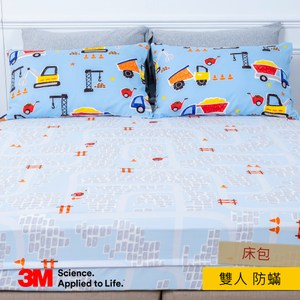 3M Filtrete 兒童防螨床包套 雙人 汽車樂園