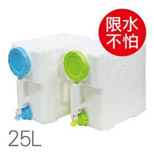 25L大鯨魚生活儲水桶(2入)顏色隨機出貨