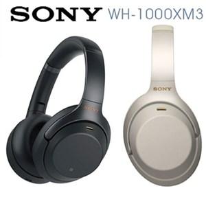 [特價]【送實木耳機架+收納袋】SONY WH-1000XM3 黑色 無線藍牙降噪耳罩式耳機