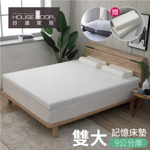 House Door 天絲表布9cm記憶床墊舒眠超值組-雙大6尺
