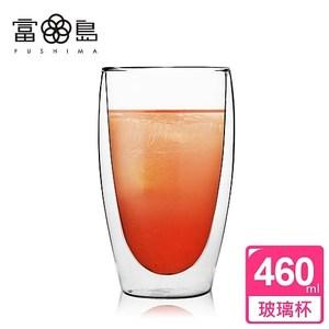 【FUSHIMA 富島】經典系列雙層耐熱玻璃杯460ML