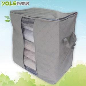 【YOLE悠樂居】雙層竹炭無紡布透視衣物收納袋(2入)#1325063