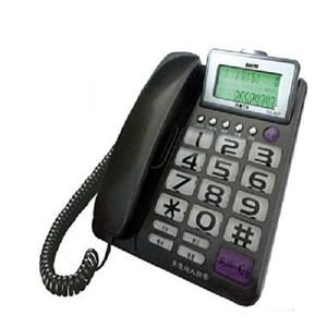 三洋 SANYO 來電顯示有線電話 TEL-827 鐵灰