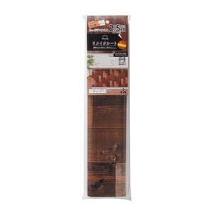 Deco Up 防水貼布45x250cm-復古棕色