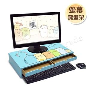 【Sumikko gurashi】角落小夥伴 電腦螢幕架 鍵盤架-悠藍