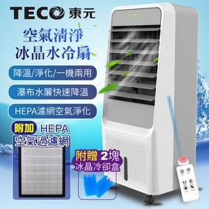 東元】HEPA 濾網空氣清淨冰晶水冷扇XYFXA0901