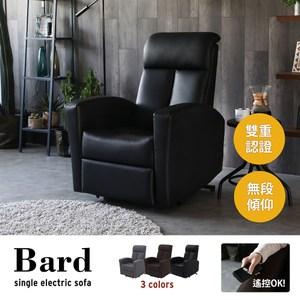 【obis】Bard單人電動休閒椅黑皮