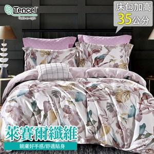 【eyah】60支天絲奢華時尚台灣製雙人床包被套四件組-春度芳菲