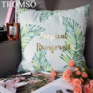 TROMSO風尚北歐抱枕/金典叢林