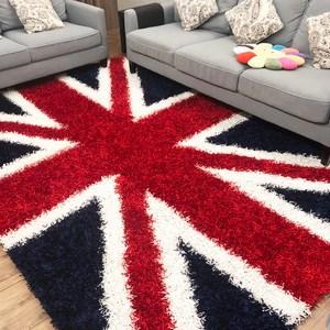 【YFS】英倫地毯 200x290cm 經典厚織長毛地毯 特殊處理粗紗
