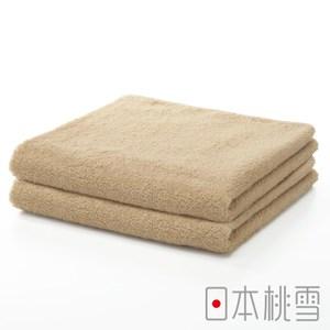 日本桃雪【精梳棉飯店毛巾】超值兩件組 淺咖