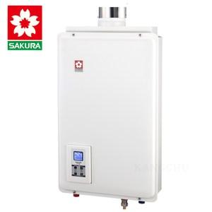 櫻花牌 SH1680 智能恆溫分段火力16L強制供排氣熱水器-桶裝瓦斯
