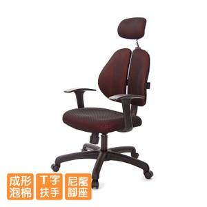 GXG 高背泡棉座 雙背椅 (T字扶手)TW-2993 EA#訂購備註顏色