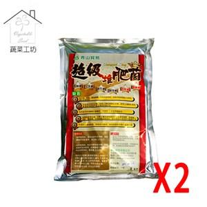 超級堆肥菌1公斤裝(廚餘堆肥菌)  2包/組