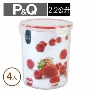樂扣樂扣P&Q圓型保鮮盒2.2L/紅色C18(4入)