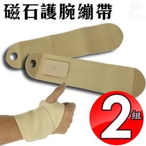 金德恩 台灣製造 2入磁石手腕固定護腕套31x7cm/綁帶套/媽媽手組
