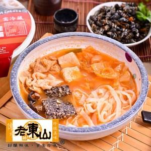 【老東山】獨享韓式泡菜鍋 2盒(800g/盒)