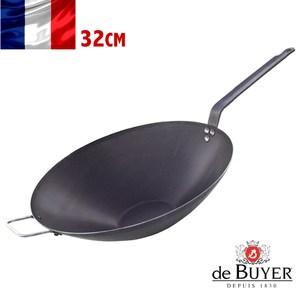 【法國de Buyer畢耶鍋具】『輕礦藍鐵系列』單柄中華鐵炒鍋32cm-附耳
