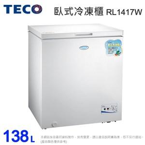 預購~TECO東元138L上掀臥式冷凍櫃 RL1417W~含拆箱定位(預計到貨陸續寄出)
