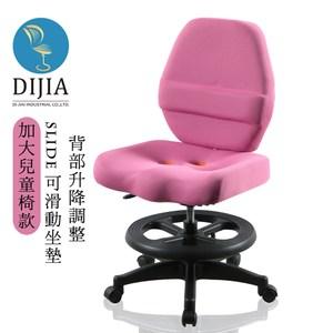 【DIJIA】美樂蒂兒童成長椅/電腦椅(二色任選)粉