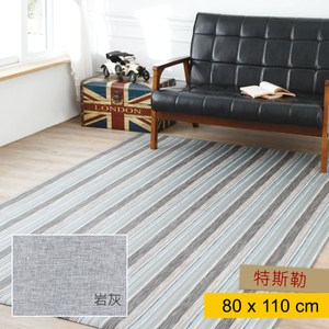 HOLA home 特斯勒時尚編織地毯80x110cm 岩灰