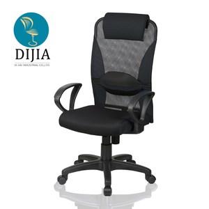 【DIJIA】安琪拉電腦椅/辦公椅(黑)黑
