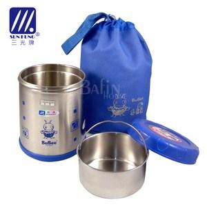 [特價]【三光牌】台灣製溫心不銹鋼真空保溫飯盒/食物罐-0.7L(M-700B藍色