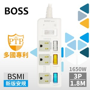 BOSS 4開3插3P高溫斷電延長線-1.8米