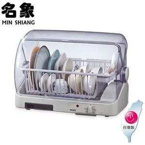 名象8人份溫風式烘碗機 TT-865 ~台灣製
