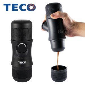 【東元】便攜式手壓濃縮咖啡機 (XYFYF002)