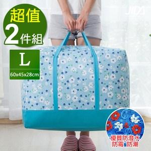 【佶之屋】花之語桃皮絨輕量防潑水衣物、棉被收納袋(L)-二入組(水藍+綠)