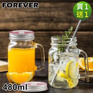 【日本FOREVER】寬口把手玻璃杯/梅森杯480ML買1送1