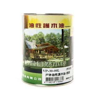 德寶 油性戶外護木油 透明平光 1L
